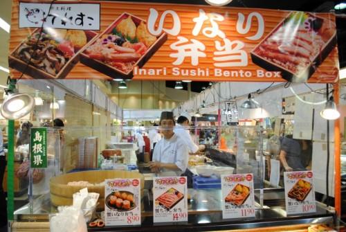 inari bento box 500x335 Mitsuwas Japanese Gourmet Foods Fair   5/29/10