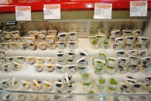 mochi 500x335 Mitsuwas Japanese Gourmet Foods Fair   5/29/10