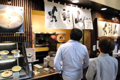 santouka 500x335 Mitsuwas Japanese Gourmet Foods Fair   5/29/10