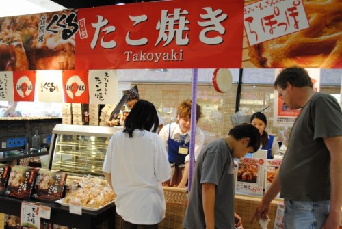 takoyaki sign 500x335 Mitsuwas Japanese Gourmet Foods Fair   5/29/10