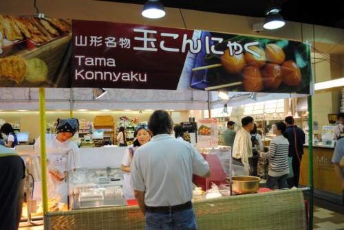 tama konnyaku 500x335 Mitsuwas Japanese Gourmet Foods Fair   5/29/10