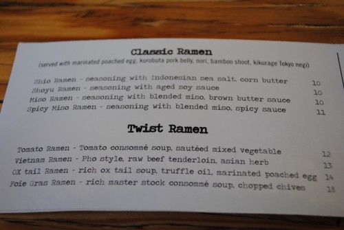 menu11 500x335 Yatai Ramen at Breadbar   6/23/10