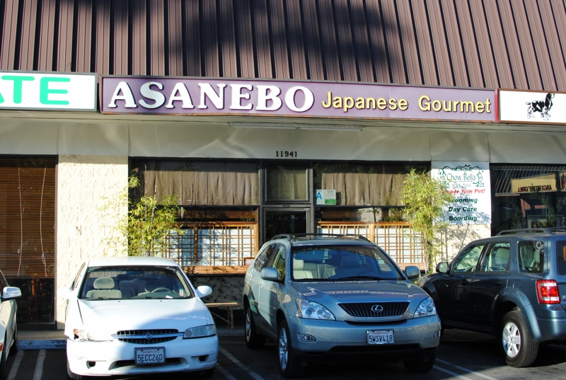Sushi Restaurants Studio City Ca