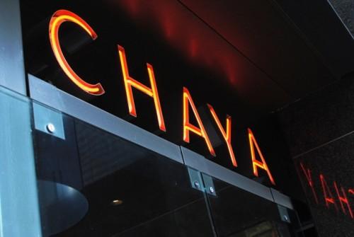 exterior 500x335 Chaya Downtown   10/7/10