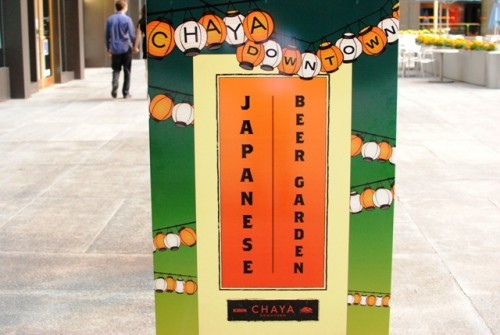 chaya signage 500x335 Chaya Downtown (Los Angeles, CA)