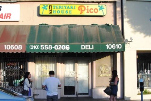 exterior1 500x335 Totoraku (Los Angeles, CA)
