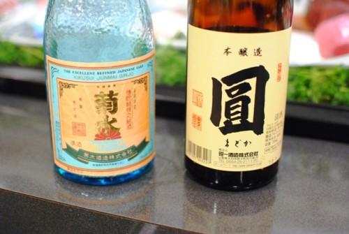 sake 500x335 Sushi Nozomi (Torrance, CA)